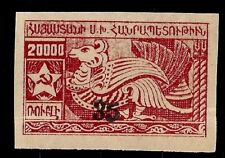 1922 Armenia Mint Stamp Mith Monster Old Monument 20,000 Ovrpt 35k Sc 368 CV$75