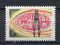 29375) RUSSIA 1971 MNH** Nuovi** 8th World Oil Congress 1v