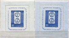 BB.295-Romania stamps, 1958 ,  Block 40