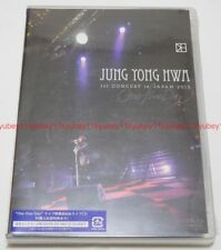 New JUNG YONG HWA from CNBLUE 1st CONCERT in JAPAN One Fine Day DVD WPBL-90346