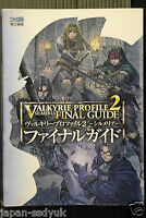 JAPAN Valkyrie Profile 2 Silmeria Final Guide book