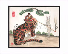 Korean Art Rice Paper Print Tiger Matted #007r