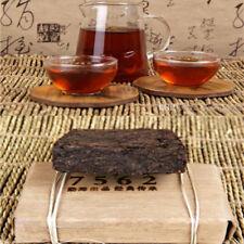 250g Yunnan Antique Puer Tea Top Grade Meng Hai Xing Hai Ripe Pu-erh Brick 7562