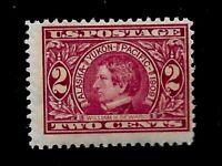 US 1909 SC # 370  2 c William Seward - Mint NH - Crisp Color