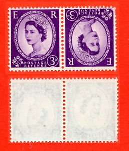 QEII 1958 SG.575 Tete Beche Pair. Unmounted Mint. Small Fault.