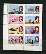 Equatorial Guinea 1979 #Mi1460-7  History of Air Travel aviation sheet MNH  J802