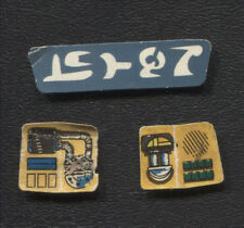 He-Man MOTU Eternia Original Stickers Part Mattel 1986