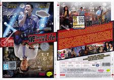 SECOND LIFE / 第二人生 (1-11 End) HKTV Chinese Cantonese Drama DVD English Subtitles