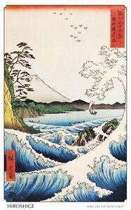 HIROSHIGE - WAVE OFF SATTA COAST - FINE ART POSTER 24x36 - 48441