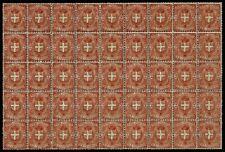 IT6817 - 1896 Regno Stamma Sabaudo 2cent Sas.66 blocco 45 GOMMA INTEGRA MNH/**