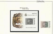 Spain: 1995; catalogue Edifil P.O #35 official proof, mint NH. SP222