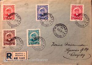 Yugoslavia Kingdom,1935.King Alexander,Belgrade Cancel