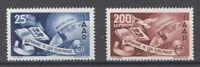 Saarland Mi.Nr. 297-98, Europarat 1950 ** (24553)