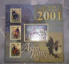 Rare non fdc - folder Malaysia 2001 Ayam Katik Malaysian Bantams metallic stamp