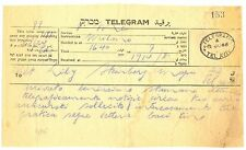 PALESTINE  BRITISH MIL. OCCUP. 1946  TEL AVIV  TELEGRAM  F/VF