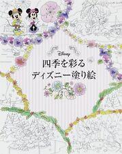 Disney Seasons Coloring Book for Adult Japan