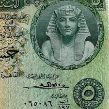"""Banknote NATIONAL BANK EGYPT 5 Pounds 5Th Issue EL EMARY """"اب 197 UNCIRCUL SUPERB"""