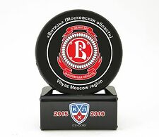 KHL Official Hockey Puck with holder. Vityaz Moscow region