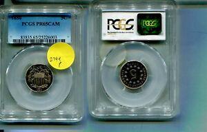 1880 SHIELD NICKEL TYPE COIN PCGS PR65 CAMEO 2794P
