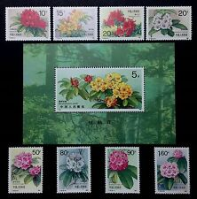 Pr China 1991 T162M Rhododendrons of China Ss Set of 8 Mnh