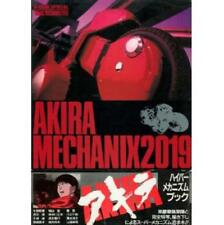 AKIRA Mechanix 2019 hyper mechanics analytics illustration art book