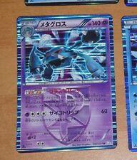 POKEMON JAPANESE CARD HOLO CARTE 027/051 Metagross BW8 1ST 1ED JAPAN 2012 NM