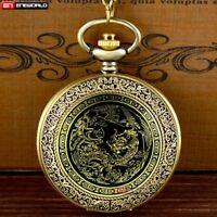 Retro Bronze Dragon Pattern Quartz Pocket Watch Necklace Pendant Gift Vintage