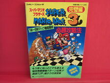 Super Mario Bros. 3 Victory Strategy Guide Book (perfect ver) / NES