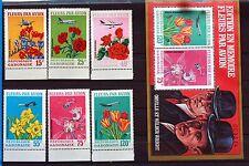 Stamps of GABON FLOWERS PAR PLANE serie fully MNH Scott C109/11 88M627