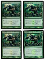 4x Mutagenic Growth - FOIL JAPANESE ASIAN - New Phyrexia - MTG Magic
