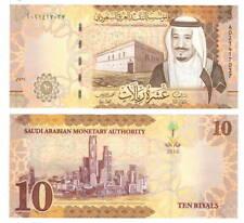 UNC SAUDI ARABIA 10 Riyals (2016) P-39a A Prefix Banknotes Paper Money
