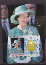 QEII Queen Elizabeth 60th Birthday 1986 MNH Stamp Sheet Tuvalu Nukufetau