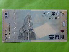 Macau BNU 100 patacas 2005 (PERFECT UNC) AC 101766