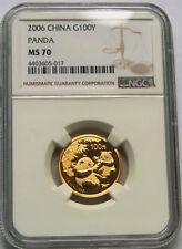 2006 China G100Y 1/4oz gold panda coin NGC MS70