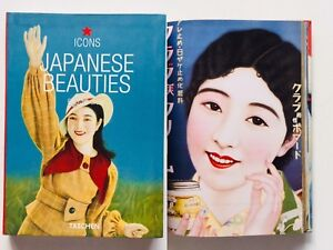 Japanese beauties Vintage graphics 1900-1970 Alex Grass Taschen Icons 2004 rare