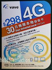 Hong Kong 30 days unlimited 4G data + local call + SMS prepaid SIM card