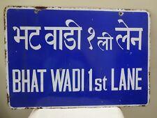 """Vintage Bombay Street Name Sign Bhatwadi 1St Lane Mumbai Place Name Memorabili""""F"""