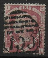 SG51.  1&1/2d.Rose-Red Plate 1. FU With 733 Stockport Numeral Cancel.  Ref:05114