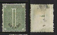 ITALY 1874 LEVANTE surcharged ESTERO 1c Mint *  (Sa.1)