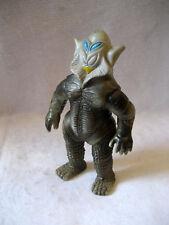 Ultraman vintage BULLMARK Kaiju Alien MEFILAS vinyl Japanese monster sofubi toy