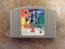 Pokemon Stadium 2 N64 Pocket Monsters Japanese Import USA SELLER