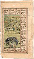 Indian Miniature Painting Hunting Scene Of Mughal King Shah Jahan Era On Paper