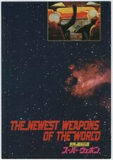 The Newest Weapons of the World JAPAN PROGRAM YF-17/F-18, Nimitz, IKV 91, F-16