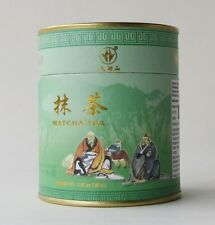 ( 4,95 € / 100g ) 80g Tian Hu Shan: Matcha Tee , fein gemahlen aus China
