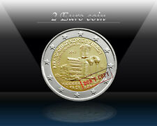 GREECE 2 EURO 2017 ( ARCHAEOLOGICAL SITE OF PHILIPPI ) Commemorative Coin * UNC