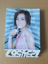 Hong Kong CD Joey Yung - EP 2 Don't Miss (2000)