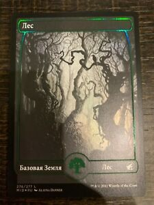Innistrad: Midnight Hunt - FOIL RUSSIAN Forest #276 - Booster Fresh