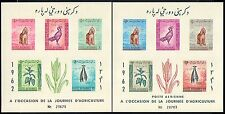Afghanistan 1962 Dog/Bird/Plant/Sheep/Cnimals/Nature/Farming 2x imp m/s n29849