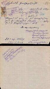 Armenia 1927 1r Fiscal revenue . LA24
