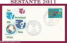 ITALIA FDC ROMA  ANNO INTERNAZIONALE DELLA DONNA 1975  ANNULLO ROMA G608